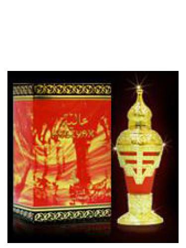 Aaliyah Hamidi Oud & Perfumes para Hombres y Mujeres