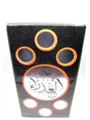 Al Azea Lattafa Perfumes para Hombres y Mujeres