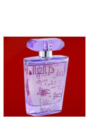 Al Ghalia Arabian Oud para Mujeres