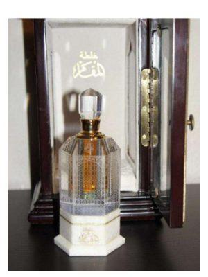 Al Maqam Blend Abdul Samad Al Qurashi para Hombres y Mujeres