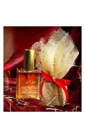 Athab Suhad Perfumes para Hombres y Mujeres