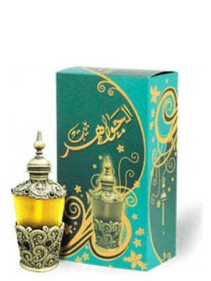 Bait Al Jawaher Reehat Al Atoor para Hombres y Mujeres