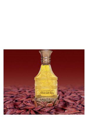 Dehnal Oudh Ateeq Eau De Parfum Al Haramain Perfumes para Hombres