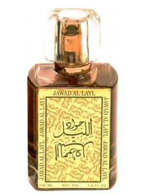 Jawad Al Layl Khalis para Hombres y Mujeres