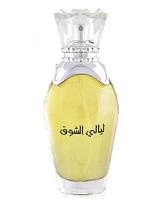 Layale AlShooq Majid Muzaffar Iterji para Hombres