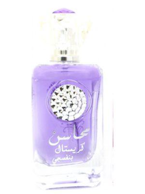 Mahasin Crystal Banafsaj Lattafa Perfumes para Mujeres