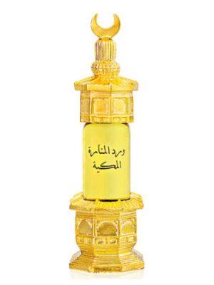 Ward Al-Manara Al-Makkeah Majid Muzaffar Iterji para Hombres y Mujeres